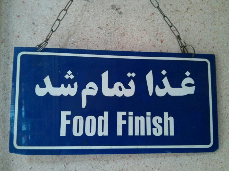 food_finish